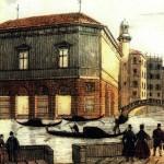 Teatro La Fenice di Venezia, esterno